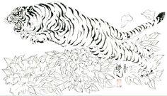 Horiyoshi The Third, tiger.