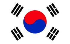 South Korean Flag Logo Duvet Cover by Funnyimages - Queen: x South Korea Flag, Presidential Polls, Korean Flag, Flag Logo, Learn Korean, Korean Language, Flags Of The World, National Flag, National Symbols