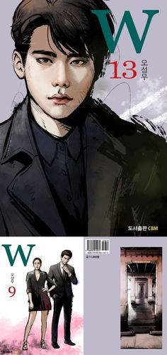 "W-Two Worlds Dorama ""W - two worlds"", Kang Chul Lee Jong Suk, Jung Suk, Lee Jung, Lee Min Ho, W Two Worlds Art, W Two Worlds Wallpaper, Kpop, W Korean Drama, W Kdrama"