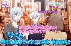埋め込み Kawaii Anime, Idol, Fan Art, Twitter, Comics, Image, Art Reference, Boys, Young Boys