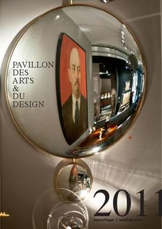 Pavillon des Arts & du Design
