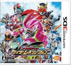 New Nintendo 3DS All Kamen Rider Rider Revolution Regular Edition Japan Japanese: $80.00 End Date: Thursday Apr-26-2018 16:07:59 PDT Buy It…