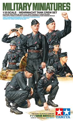 Tamiya America Inc Wehrmacht Tank Crew Set German Soldiers Ww2, German Army, Military Art, Military History, Panzer Tattoo, Military Drawings, German Uniforms, Military Uniforms, Germany