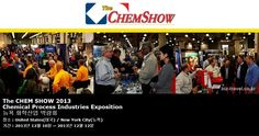 The CHEM SHOW 2013 Chemical Process Industries Exposition 뉴욕 화학산업 박람회