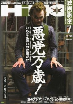 映画秘宝 2009年 07月号 [雑誌] , http://www.amazon.co.jp/dp/B0029LIGIQ/ref=cm_sw_r_pi_dp_00Pvrb1YFW4AM