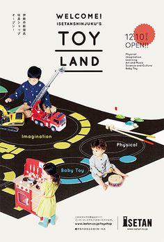 WELCOME! ISETANSHINJUKU'S TOY LAND Isetan's BOOK APARTMENTS , Artdirection by OUWN. Kids Graphic Design, Graphic Design Posters, Book Design, Layout Design, Flyer And Poster Design, Flyer Design, Book Infographic, Dm Poster, Kids Web