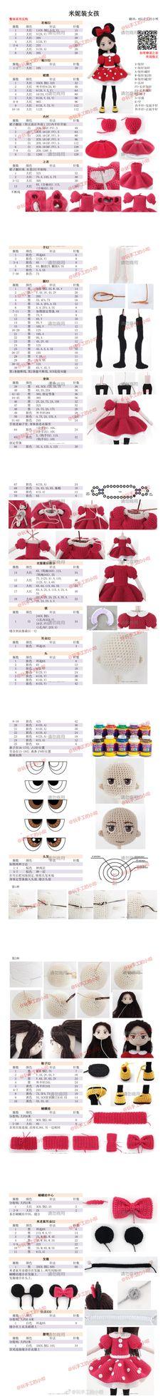 微博 Doll Patterns, Knitting Patterns, Amigurumi Tutorial, Amigurumi Doll, Crochet Dolls, Barbie Clothes, Charts, Chocolates, Dress