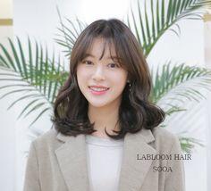 Korean Hairstyles Women, Redhead Hairstyles, Asian Men Hairstyle, Japanese Hairstyles, Asian Hairstyles, Men Hairstyles, Wedding Hairstyles, Hair Inspo, Hair Inspiration