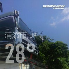 本日の浦添市の天気。 いすゞギガ/キャビンはご愛敬ということで(*^^*ゞ