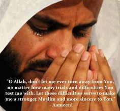 Welcom Onlin Quran Academy: Tuba in Islam Hadith Quotes, Allah Quotes, Muslim Quotes, Religious Quotes, Quran Quotes, Hindi Quotes, Quotes Images, Arabic Quotes, Islamic Teachings