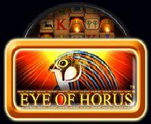 2 NEUE Merkur Spielautomaten online: Eye of Horus und Fruitinator