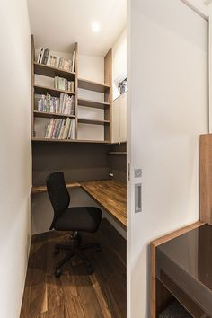 Dream Home Small Home Office Ideas 88 39 Tiny Home Office, Small Home Offices, Home Office Space, Small Office, Home Office Design, Interior Design Living Room, House Design, Office Nook, Interior Architecture