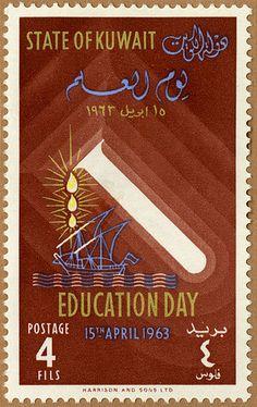 Kuwaiti stamp honoring Education Day