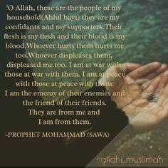 #AhlulBayt #Islam