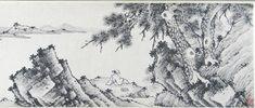 Shen Zhou : Enjoying the Pines (Metropolitan Museum of Art)  1427-1509 沈周