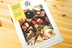 cafe&books bibliotheque / CAFE&TEPPAN BAR bib baR フリーペーパー Pop Design, Grid Design, Menu Design, Cover Design, Menu Book, Book Cafe, Cafe Menu, Menu Restaurant, Newsletter Layout