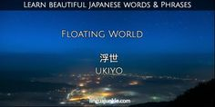 For Learners: 50 Beautiful Japanese Words & Phrases Pt. 7 Beautiful Japanese Words, Beautiful Words, Japanese Phrases, Japanese Language Learning, University Life, Countries Of The World, Cool Words, Inspirational Quotes, Feelings