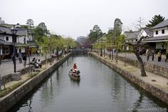 Kurashiki (Okayama Prefecture) featuring a lovely canal and a lot of interesting (art) museums.