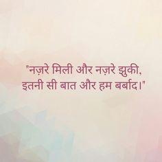 Kya karu yrr uski aankeh hi aisi he salla khud ko rok nai paata hu Shyari Quotes, Desi Quotes, Hindi Quotes On Life, Nurse Quotes, People Quotes, Words Quotes, Funny Quotes, Life Quotes, Hindi Words