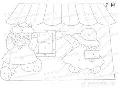 Patchwork Going _ blog de Sina
