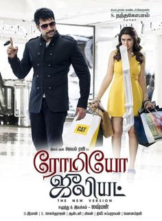 Romeo Juliet (2015) Tamil DVDRip Movie Watch Online Free