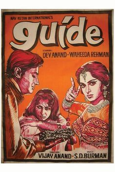 One of my favourite old bollywood movies, but equally one of my favourite vintage bollywood posters! Vintage Bollywood, Old Bollywood Movies, Bollywood Posters, Bollywood Cinema, Bollywood Party, Old Film Posters, Cinema Posters, Vintage Posters, Funny Posters