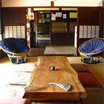 Guest House KUBOSHUKU