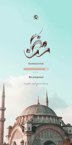 Ramada is the most pious month in the history of Islam. There are Three Ashra of Ramadan (also written as Ramazan) called Mercy, fogginess, and Nijat