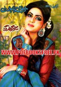 Khawateen Digest April 2014 Pdf Free Download