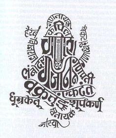Devanagari Ganesha