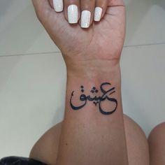 """Farsi """"Love"""" wrist tattoo #WristTattoo #FarsiTattoo #PersianTattoo #ArabicTattoo #GirlTattoo #LoveTattoo #SmallTattoo #HandTattoo #عشق"""
