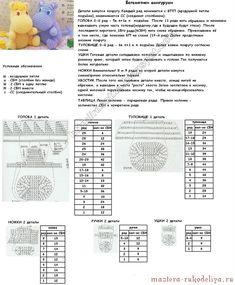 Вязание игрушек схемы и описание - Master class