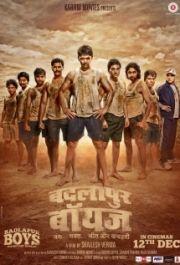 Badlapur Boys - Movie Reviews!