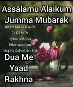 Jummah Mubarak Messages, Jumma Mubarak Quotes, Jumma Mubarak Beautiful Images, Jumma Mubarik, Eid Mubarak Images, Allah Wallpaper, Tasty Videos, Islamic Images, Inspirational