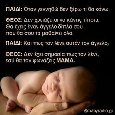 Greek Language, Greek Quotes, Great Words, Quotes About Moving On, True Words, Deep Thoughts, Kids And Parenting, True Stories, Me Quotes