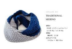 作品♪1203bsバイカラースヌードスヌード/マフラー/レディース/メンズ/プレゼント
