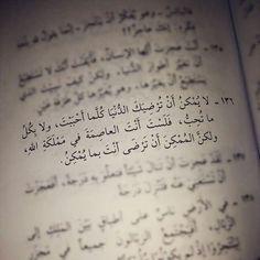 كلمة وكليمه _الرافعي