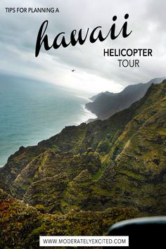 Check out this guide to Kauai helicopter tours, plus 5 reasons to consider Island Helicopters Kauai and a really helpful FAQ for planning your next helicopter tour - no matter where you take it!   #hawaii #kauai #USA #US #ustravel #FAQ #helicoptertour #helicoptertourhawaii #HI #UnitedStates #vacation #bucketlist #travelFAQ #helicopterFAQ