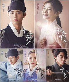 Moonlight Drawn by Clouds / Love in the Moonlight character poster Park Hae Jin, Park Seo Joon, Asian Actors, Korean Actors, Love In The Moonlight Kdrama, Korean Drama Movies, Korean Dramas, Kim Yoo Jung Park Bo Gum, Kdramas To Watch