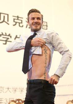 Beckham Confucius Tattoo