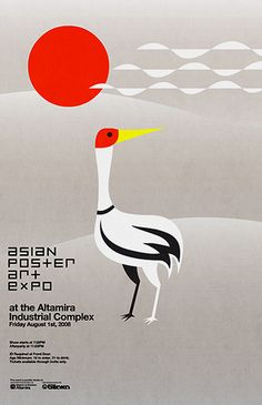 Asian Poster Art Expo Poster | Flickr - Photo Sharing!