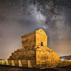 Tomb of Cyrus the great, Pasargadae (Iran) © Mohammad Reza Domiri Ganji King Of Persia, Prince Of Persia, Ancient Near East, Ancient Ruins, Tomb Of Cyrus, Cyrus The Great, Visit Iran, Shiraz Iran, Persian Architecture