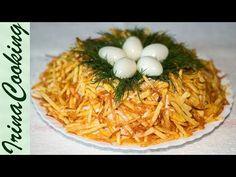Вкуснейший САЛАТ Гнездо глухаря ○ Понравится всем любителям жареной картошки - YouTube