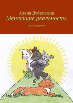 Богуславская Веселый Этикет Скачать