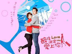 Drunken To Love You, a Taiwanese drama with Rainie Yang & Joseph Chang. Popular Korean Drama, Watch Korean Drama, Watch Drama, She Movie, Movie Tv, Taiwan Drama, Romance, Japanese Drama, Drama Queens