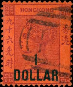 Hong Kong 1891. Queen Victoria. Surcharged 1 Dollar on 96 cent type I [SG 50]