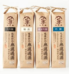 越後仕込 無濾過酒: Japanese sake package: designed by Suisei