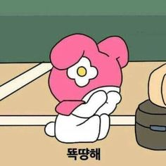 Iconic Characters, Sanrio Characters, Cute Characters, Cartoon Memes, Cartoon Pics, Cute Cartoon, Spongebob Memes, Crying Meme, Hello Kitty My Melody
