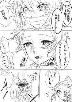 Anime Angel, Anime Demon, Black Butler Meme, Latest Anime, Demon Hunter, Slayer Anime, Me Me Me Anime, Illustration Art, Kawaii