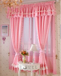 Шторы розовый окно ножницы, Дети черный шторы шторы на